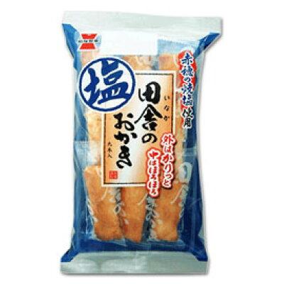 岩塚製菓 田舎のおかき塩味(9本)