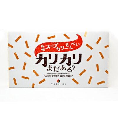 岩塚製菓 カリカリまだある? 18gX8袋