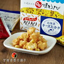 岩塚製菓 YOSHIMI バラエティBOX 4袋