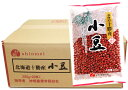 北海道産小豆 250g