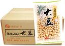 アサヒ 神明北海道大豆 250g