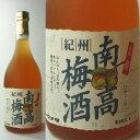 ウメタ 紀州南高梅酒 720ml