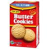 ミスターイトウ バタークッキー(10枚入)