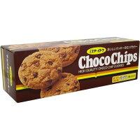 ミスターイトウ チョコチップクッキー(15枚入)