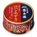 榮太樓 和菓子屋のゆであずき(200g)