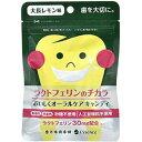 東京サラヤ ラクトフェリンのチカラ 大長レモン 35g