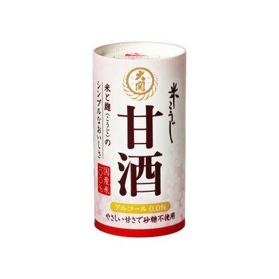 大関 大関 米こうじ甘酒125mlカートカン