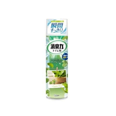 トイレの消臭力スプレー 消臭芳香剤 トイレ用 アップルミントの香り(330mL)