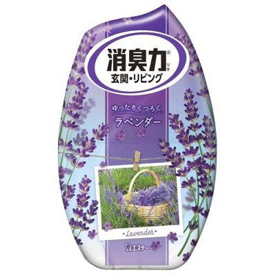 お部屋の消臭力 消臭芳香剤 部屋用 ラベンダーの香り(400mL)