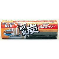 脱臭炭 クローゼット・押入れ用 脱臭剤(300g)