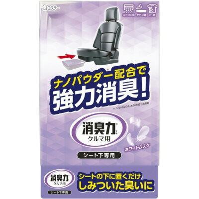 クルマの消臭力 シート下専用 消臭芳香剤 車用 ホワイトムスクの香り(300g)