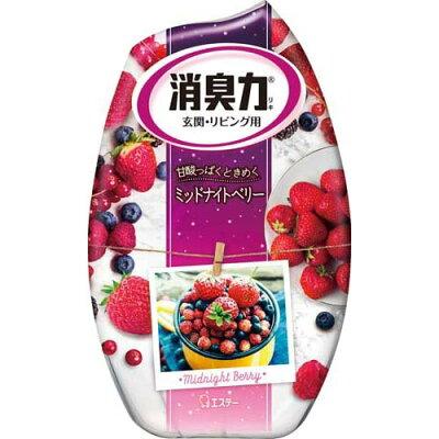 お部屋の消臭力 消臭芳香剤 部屋用 大人の贅沢 ミッドナイトベリーの香り(400ml)