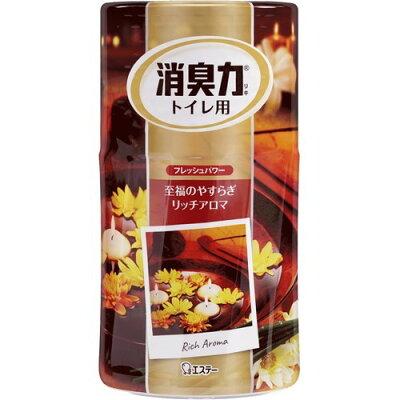 トイレの消臭力 消臭芳香剤 トイレ用 大人の至福 リッチアロマの香り(400mL)