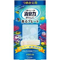 玄関・リビング用消臭力 香りStyle 香るプレート つめかえ用 マリンブリーズの香り 6.4ml