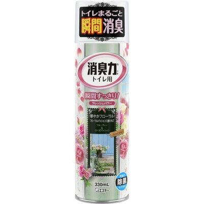 トイレの消臭力スプレー  トイレ用 華やかフローラル フローラルパッションの香り(330ml)