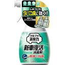 クルマの消臭力 新車復活消臭剤 車用消臭剤 ミントの香り(250ml)