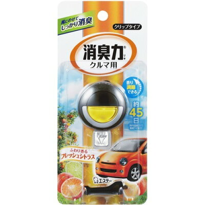 クルマの消臭力 クリップタイプ 消臭芳香剤 車用 シトラスの香り(3.2ml)