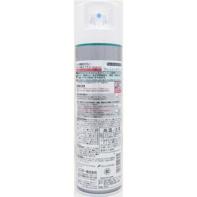 トイレの消臭力スプレー 消臭芳香剤 トイレ用 ウイルス除去プラス フレッシュグリーン(280ml)