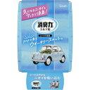 クルマの消臭力 シート下専用 消臭芳香剤 車用 ウォータリースカッシュの香り(200g)