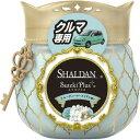 シャルダン ステキプラス クルマ専用 消臭芳香剤 車用 フルーティーマーメイドの香り(90g)