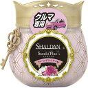 シャルダン ステキプラス クルマ専用 ブルーミングフェアリーの香り(90g)