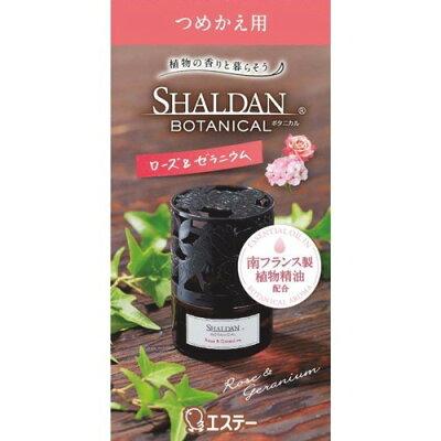 シャルダン SHALDAN ボタニカル 芳香剤 部屋用 つめかえ ローズ&ゼラニウム(25ml)