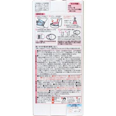 消臭力 自動でシュパッと 消臭芳香剤 電池式 玄関・部屋用 ピュアフローラル 本体(39ml)