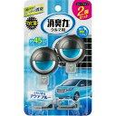 クルマの消臭力 クリップタイプ 消臭芳香剤 車用 ふわり香るさわやかアクアブルー(3.2mL*2コ入)