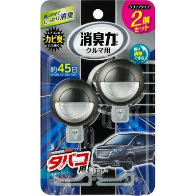 クルマの消臭力 クリップタイプ 消臭芳香剤 車用 タバコ用 スカイミントの香り(3.2ml*2コ入)
