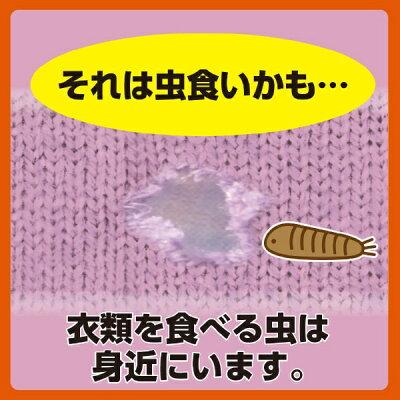 ムシューダ 1年間有効 防虫剤 引き出し・衣装ケース用(24個入)