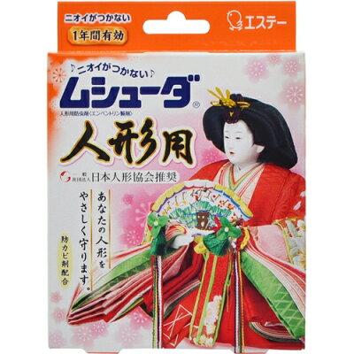 ムシューダ 人形用 防虫剤(8コ入)