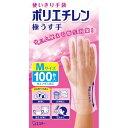 使いきり手袋 ポリエチレン 極うす手 半透明 Mサイズ 100枚入