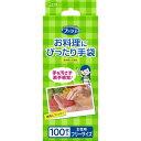 ファミリー お料理にぴったり手袋 女性用 フリーサイズ キッチン 半透明(100枚入)