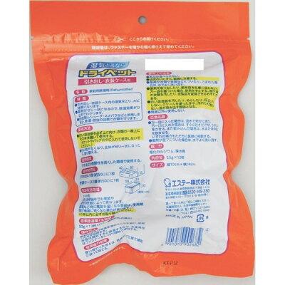 ドライペット 除湿剤 シートタイプ 引き出し・衣装ケース用 (衣類・皮製品用)(25g*12シート入)
