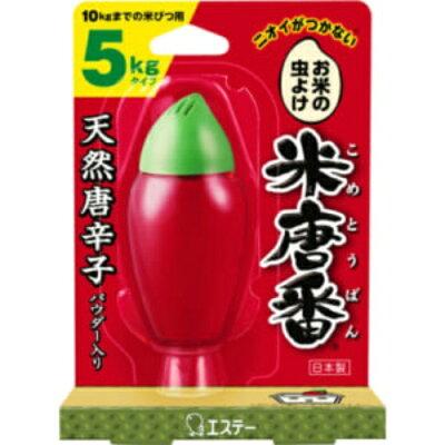 米唐番 米びつ用防虫剤 5kgタイプ(1コ入)