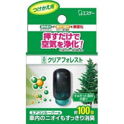 クリアフォレスト 消臭芳香剤 車用 エアコンルーバー用 つけかえ(7ml)