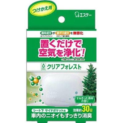 クリアフォレスト 消臭芳香剤 車用 シート下 サイドポケット用 つけかえ(32g)