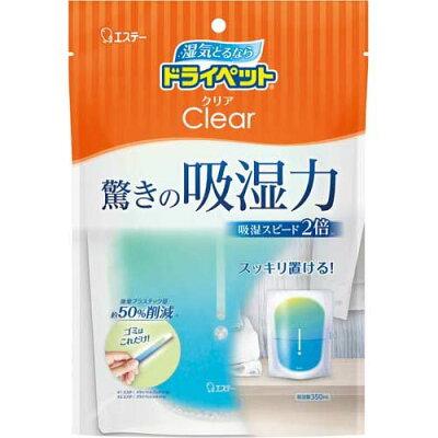 ドライペットクリア 除湿剤 湿気取り スタンドパックタイプ(1コ入)