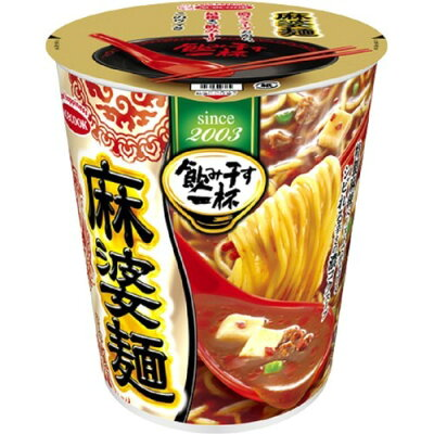 飲み干す一杯 タテ型 麻婆麺(12個入)