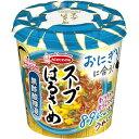 スープはるさめ 黒酢酸辣湯(6個入)