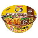 エースコック ロカボデリ CoCo壱番屋監修カレーラーメン 糖質オフ(12個入)