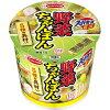 スーパーカップミニ 野菜ちゃんぽん(12個入)