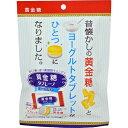 黄金糖 N 黄金糖タブレーノ ヨーグルト 70g