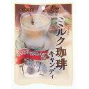 黄金糖 ミルク珈琲キャンディ 62g