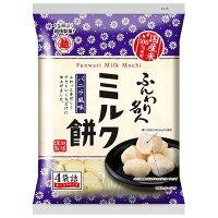 越後製菓 ふんわり名人 ミルク餅(50g)
