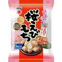 越後製菓 ふんわり名人 桜えびもち(60g)