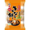 ふんわり名人 きなこ餅(75g)
