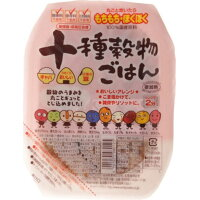 十種穀物ごはん(150g)