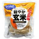 健やか玄米(140g*5袋入)