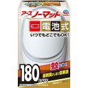 アースノーマット セット 電池式 180日用 ホワイトシルバー(1セット)